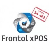 Комплект Frontol xPOS 3.0 + Windows POSReady
